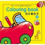 快乐着色书:黄
