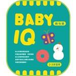 Baby IQ 2-3岁:数与量