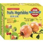 多元智能认知卡:蔬菜水果(畅销升级版)