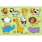 IQ益智嵌入板: 可爱动物