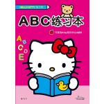 Hello Kitty ABC练习本