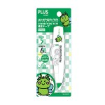 PLUS HIGASSHI MR CORRECTION TAPE 5MMX6M WH 615BTS-GN
