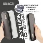 KOKUYO EXPANDABLE PEN CASE (NOViTA-R) WSG-PC122DM