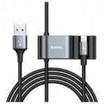 BASEUS CALHZ-01 SPECIAL DATA CABLE FOR BACKSEAT USB TO LIGHTNING + 2 USB HUB 1.5 METRE BLACK