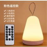 SILICONE LED LAMP+REMOTE CONTROL PINK LJC-131