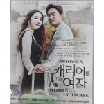 拖旅行箱的女人 WOMAN WITH A SUITCASE (5DVD)