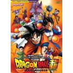 Dragon Ball Super Vol.1-26