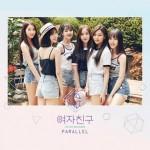 GFRIEND - Parallel (5th Mini Album) LOVE VERSION