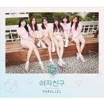 GFRIEND - Parallel (5th Mini Album) WHISPER VERSION