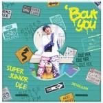 Super Junior - Bout You (2nd Mini Album) - D&E