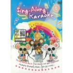 Sing-Along Karaoke 1 (DVD)