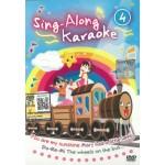 Sing-Along Karaoke 4 (DVD)