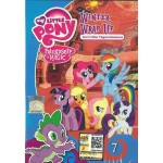 My Little Pony Vol.7 DVD