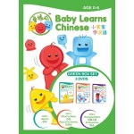 BABY LEARNS CHINESE BOX SET 2(GREEN)DVD