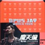 周杰伦 魔天伦世界巡回演唱会 [DVD+2CD]
