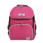 POP KIDS SCHOOL BAG - COMFORT PINK