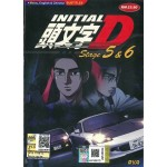 Initial D Stage 1-6
