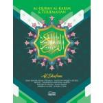 AL-QURAN TERJEMAHAN AL-GHUFRAN SAIZ 3
