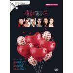 情歌里的你 (DVD)