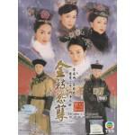 金枝欲孽 EP1-30 (6DVD)