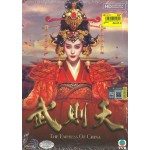 武則天传奇 Empress of China (15DVD)