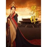 芈月传 THE LEGEND OF MIYUE (20DVD)