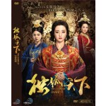 独孤天下 LEGEND OF DU GU (11DVD)
