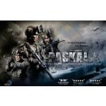 PASKAL (DVD)