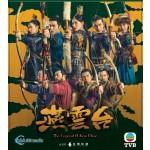 LEGEND XIAO CHUO 燕云台 (粤语版) EP1-48(10DVD)