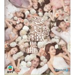 BEAUTY AND THE BOSS 爱美丽狂想曲 EP1-30 (6DVD)