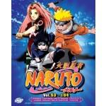 NARUTO 火影忍者 VOL.53 - 104 BOX 2 (8 DVD)