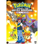 POKEMON DIAMOND & PEARL BATTLE DIMENSION 神奇宝贝钻石&珍珠 VOL.1-52END (3DVD)