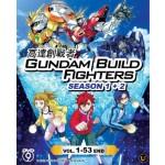 GUNDAM: GUNDAM BUILD FIGHTERS  高达创战者  SEASON 1 + 2 (VOL. 1 - 53 END)   (4DVD)