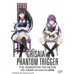 GRISAIA: PHANTOM TRIGGER THE ANIMATION THE MOVIE (DVD)