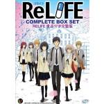 RELIFE COMPLETE BOX SET   RELIFE 重返17岁完整版   (1DVD)