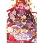 PANDORA TO AKUBI THE MOVIE (DVD)