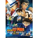 DETECTIVE CONAN MOVIE 23-KONJOU (DVD)