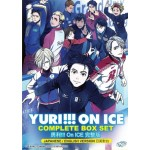 YURI!!! ON ICE COMPLETE BOX SET   勇利!!! ON ICE   (1DVD)