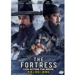 THE FORTRESS LIVE ACTION THE MOVIE   南漢山城真人劇場版   (1DVD)