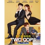 TWO COPS 我的鬼神搭檔 VOL. 1 - 32 END (4DVD)