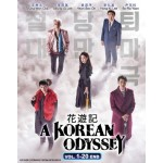 A KOREAN ODYSSEY 花遊記 VOL. 1 - 20 END (7DVD)