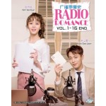RADIO ROMANCE 廣播羅曼史 VOL.1-16 END (4DVD)