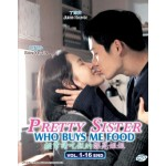 PRETTY SISTER WHO BUYS ME FOOD 经常请吃饭的漂亮姐姐 VOL.1-16 END (5DVD)