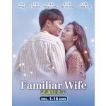FAMILIAR WIFE 认识的妻子 VOL.1-16 END(4DVD)