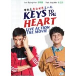 KEYS TO THE HEART LIVE ACTION THE MOVIE 那就是我的世界真人劇場版 (1DVD)
