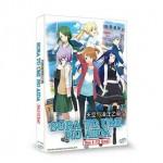 SORA TO UMI NO AIDA V1-12END (DVD)