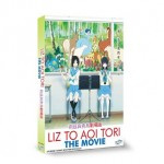 LIZ TO AOI TORI THE MOVIE (DVD)