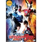 ULTRAMAN R/B V1-25END (2DVD)
