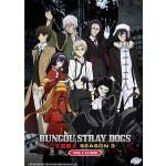 BUNGOU STRAY DOGS 文豪野犬 SEASON 3 VOL.1-12 END(DVD)