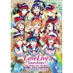 LOVE LIVE! MOVIE-OVER THE RAINBOW (DVD)